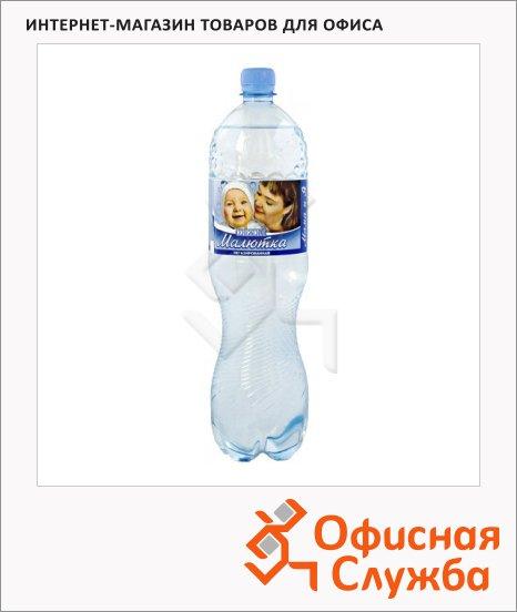 фото: Вода питьевая детская без газа 1.5 х 6шт, ПЭТ