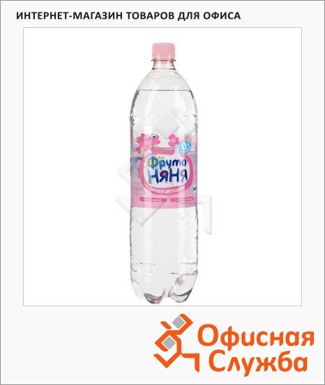 фото: Вода питьевая Фрутоняня без газа ПЭТ, 1.5л