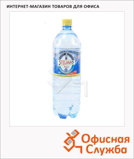 Вода минеральная Stelmas O2 без газа, 1.5л х 6шт, ПЭТ