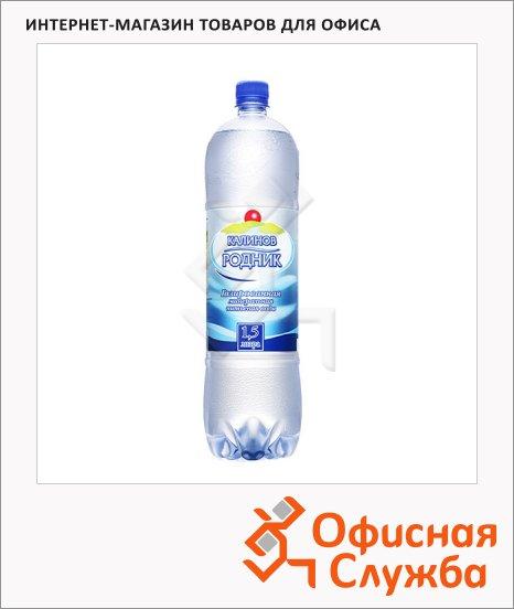 фото: Вода питьевая Калинов Родник газ 1.5л х 6шт, ПЭТ