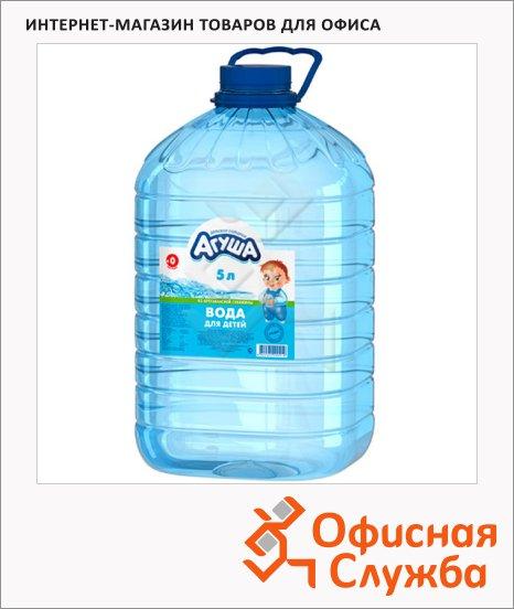 фото: Вода питьевая Агуша Детская без газа ПЭТ, 5л