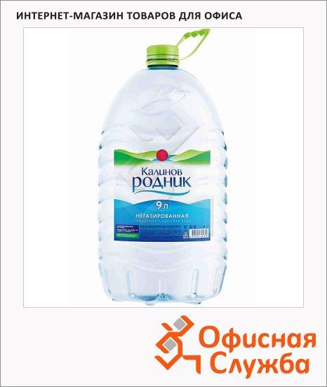 Вода питьевая Калинов Родник без газа, 9л, ПЭТ