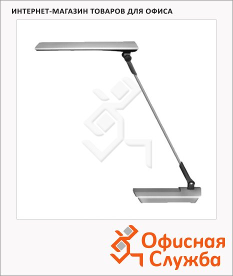 Светильник настольный Трансвит Сириус серебристый, на подставке, светодиодный