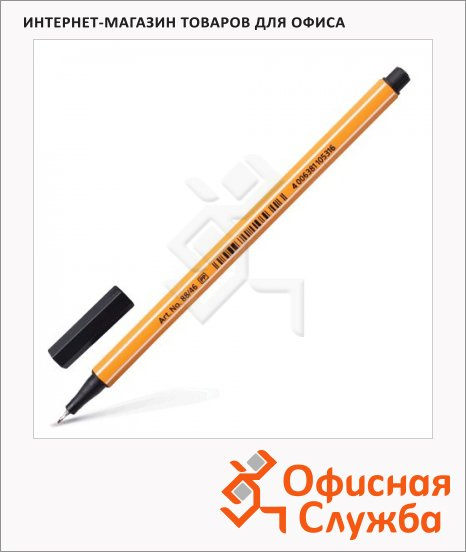 Ручка капиллярная Stabilo Point 88/55 черная, 0.4мм, 88/46
