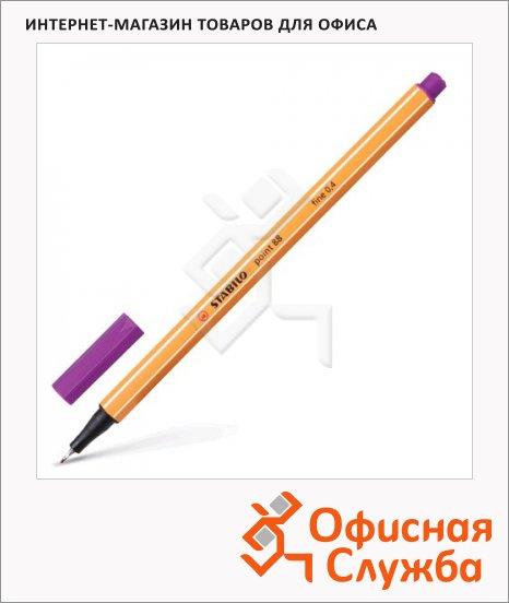 Ручка капиллярная Stabilo Point сиреневая, 0.4мм