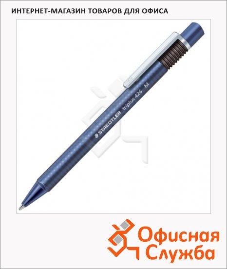 Ручка шариковая автоматическая Staedtler Triplus F синяя, 0.3мм, 0.5мм