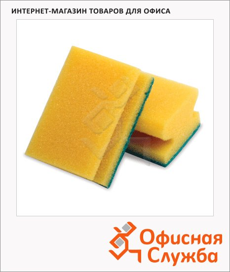фото: Губка для мытья посуды Лайма поролоновые с абразивным слоем 4.2х9.6х6.4см, желтые, 2шт/уп