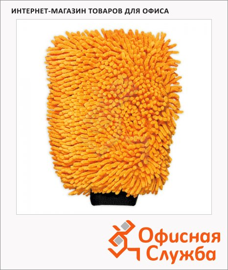 Салфетка-рукавица Лайма для полировки, 23х16см, микрофибра