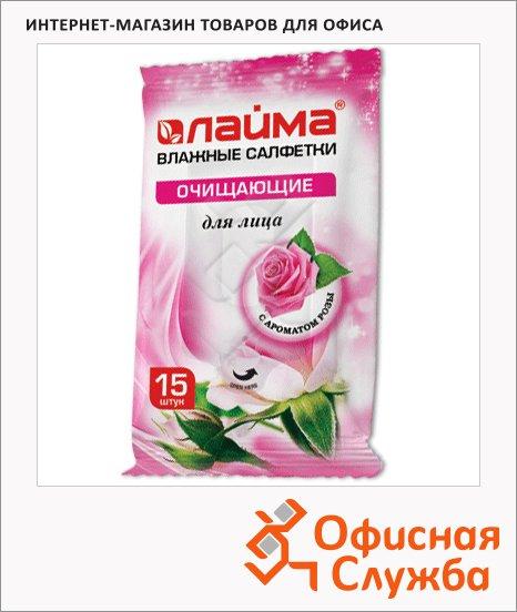 Салфетки влажные Лайма очищающие для лица с ароматом розы, 15шт, 125958