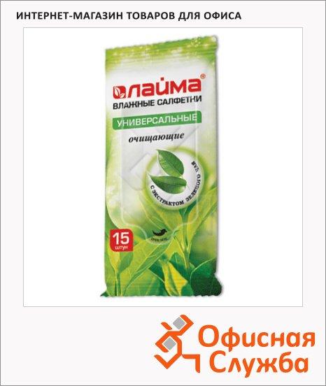 фото: Салфетки влажные Лайма универсальные очищающие с зеленым чаем 15шт, 125956