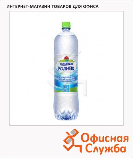 Вода питьевая Калинов Родник без газа, 1.5л х 6шт, ПЭТ