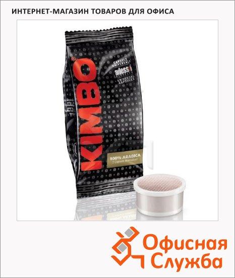 Кофе в капсулах Kimbo Arabica 100шт