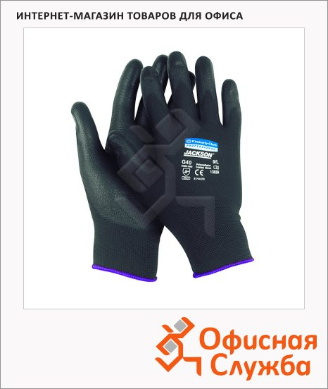 Перчатки защитные Kimberly-Clark Jackson Safety G40 13837, общего назначения, черные, S