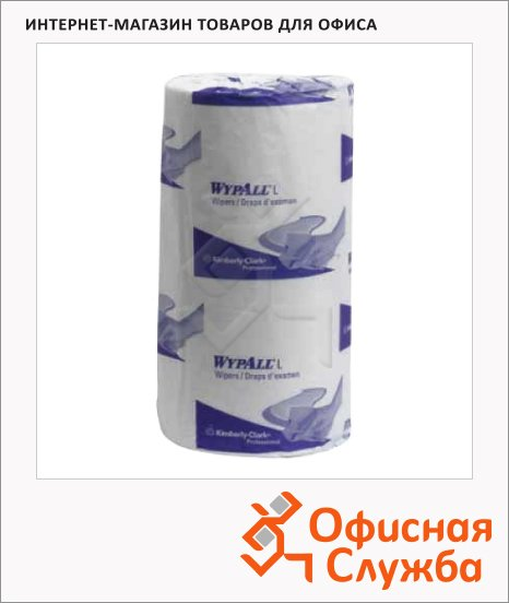 фото: Протирочные салфетки Kimberly-Clark WypAll L10 7123 200шт, 1 слой, синие