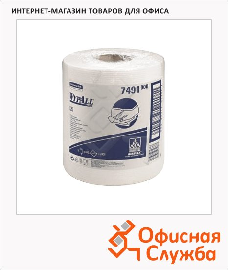 Протирочные салфетки Kimberly-Clark WypAll L20 7491, в рулоне с центральной вытяжкой, 400шт, 1 слой, белые