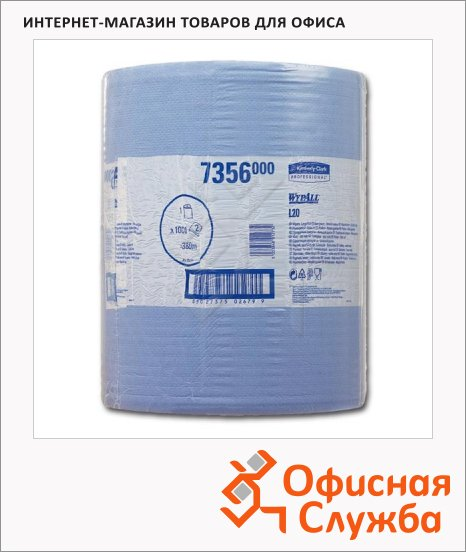 Протирочные салфетки Kimberly-Clark WypAll L20 7356, в рулоне, 1000шт, 2 слоя, синие