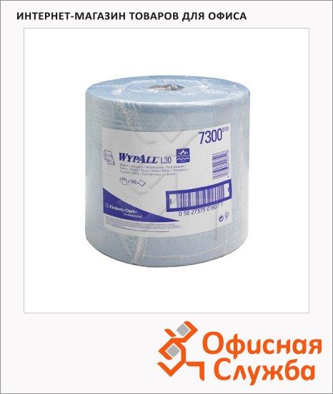 Протирочные салфетки Kimberly-Clark WypAllL30 7300, в рулоне, 500шт, 2 слоя, синие