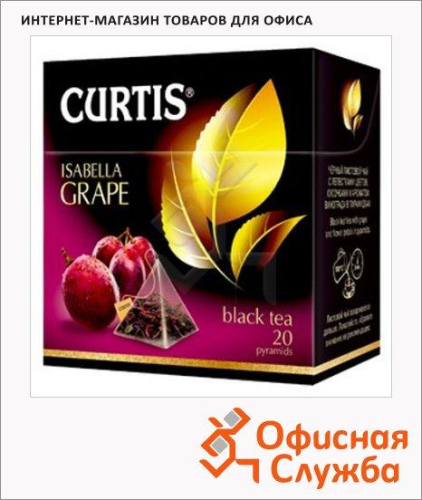 фото: Чай Curtis Isabella Grape черный, 20 пирамидок