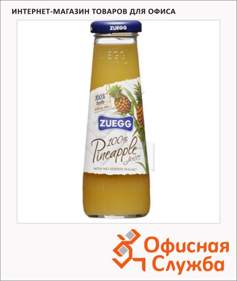 Сок Zuegg ананас, 0.2л, стекло