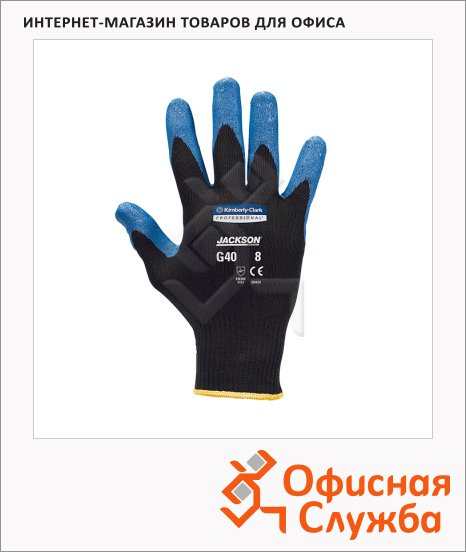 фото: Перчатки защитные Kimberly-Clark Jackson Kleenguard G40 40225 общего назначения, синие, S