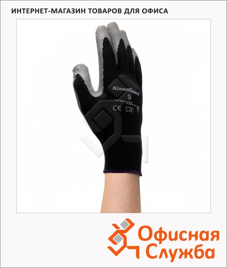 Перчатки защитные Kimberly-Clark Jackson Kleenguard Smooth G40 97274, черн/сер, XXL