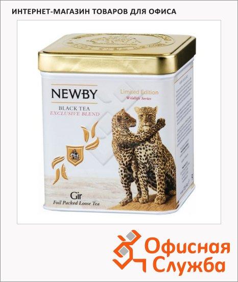 Чай Newby Wildlife Gir (Гир), черный, листовой, 125 г, ж/б