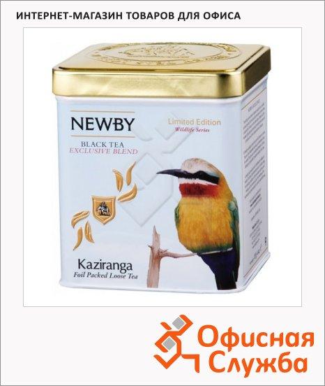 Чай Newby Wildlife Kaziranga (Казиранга), черный, листовой, 125 г, ж/б