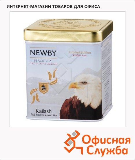 Чай Newby Wildlife Kailash (Кайлаш), черный, листовой, 125 г, ж/б