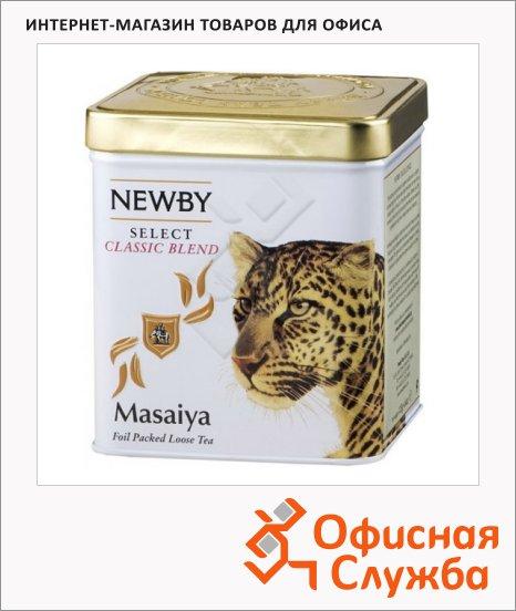 Чай Newby Wildlife Masaiya (Масайя), черный, листовой, 125 г, ж/б