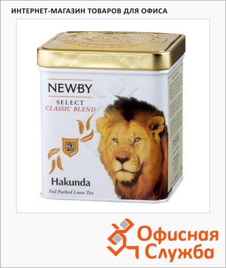 Чай Newby Wildlife Hakunda (Хакунда), черный, листовой, 125 г, ж/б