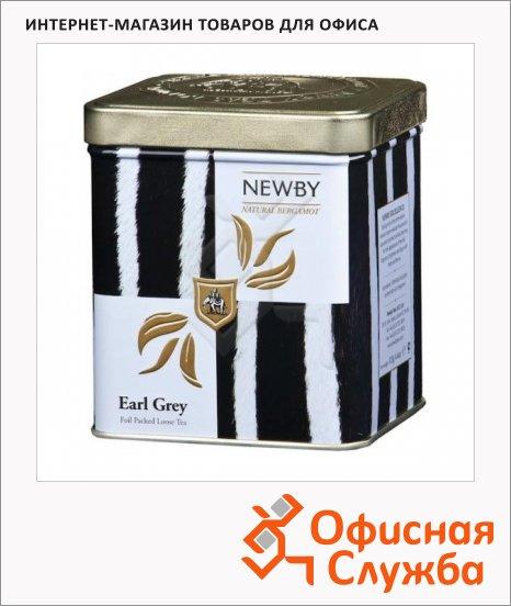 Чай Newby Safari Earl Gray (Эрл Грей), черный, листовой, 125 г, ж/б