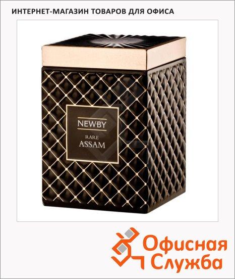 Чай Newby Gourmet Rare Assam (Рэйр ассам), черный, листовой, 100 г, ж/б