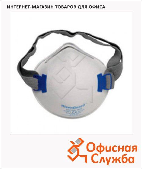 Респиратор Kimberly-Clark Kleenguard М10 64250, без клапана, синий, 20 шт