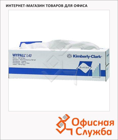 Протирочные салфетки Kimberly-Clark WypAll L40 7461, листовые, 100шт, 1 слой, белые