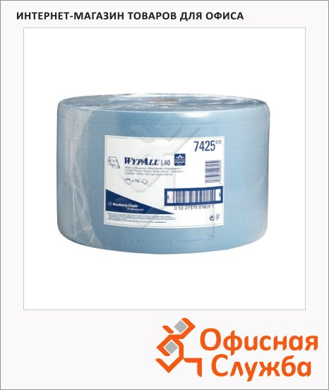 ����������� �������� Kimberly-Clark WypAll L40 7425, � ������, 750��, 3 ����, �����