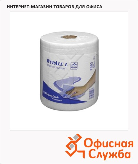 ����������� �������� Kimberly-Clark WypAll L30 7303, � ������, 300��, 2 ����, �����