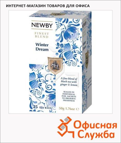 ��� Newby Winter Dream (������ ����), ������, 25 ���������