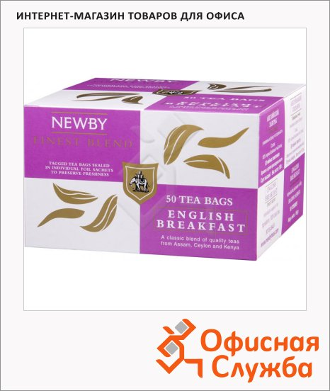 ��� Newby English Breakfast (������ ��������), ������, 50 ���������