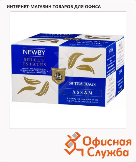 ��� Newby Assam (�����), ������, 50 ���������
