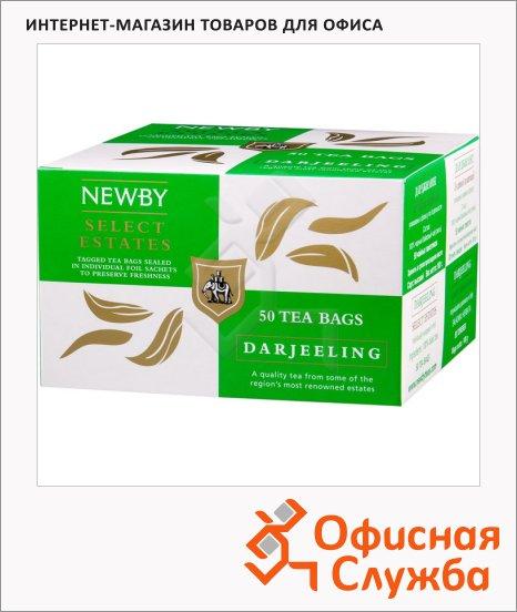 Чай Newby Darjeeling (Дарджилинг), черный, 50 пакетиков