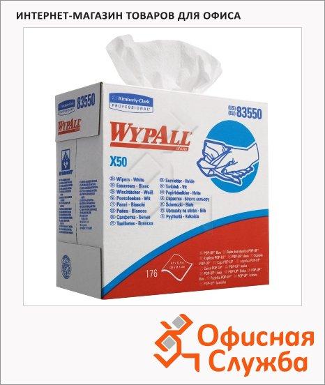 фото: Протирочные салфетки Kimberly-Clark WypAll X50 8355 листовые, 750шт, 1 слой, белые