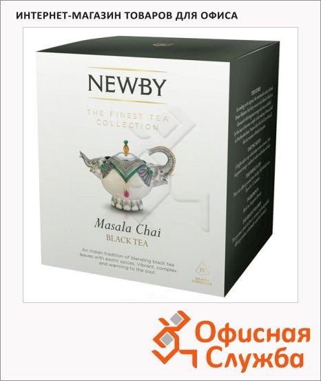 Чай Newby Masala (Масала), черный, в пирамидках, 15 пакетиков