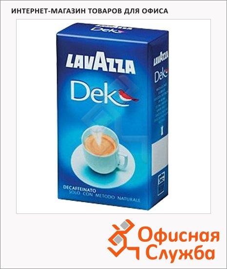 Кофе молотый Lavazza Decaffeinato 250г, пачка