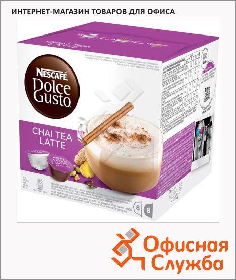 фото: Чай в капсулах Chai Tea Latte 16шт