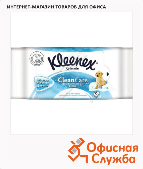 ������� ��������� ������ Kleenex Cotton Fresh 42 �����, ������� ����