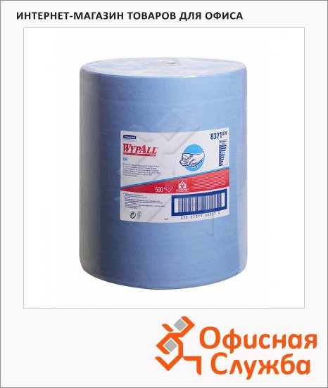 Протирочные салфетки Kimberly-Clark WypAll Х60 8371, в рулоне, 500шт, 1 слой, синие