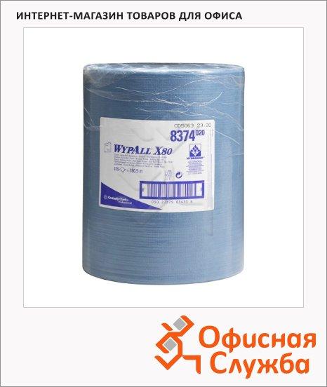 Протирочные салфетки Kimberly-Clark WypAll Х80 8374, в рулоне, 475шт, 1 слой, синие