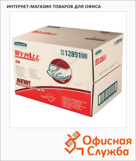 Протирочные салфетки Kimberly-Clark WypAll X90 12891, белые, 152шт, 2 слоя