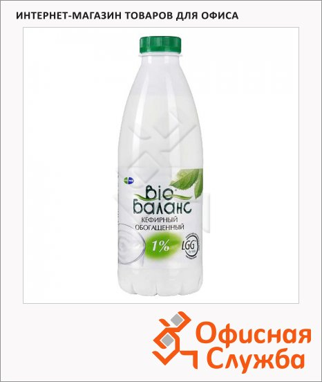 Кефирный продукт Bio Баланс обогащенный 1.9%, 930г