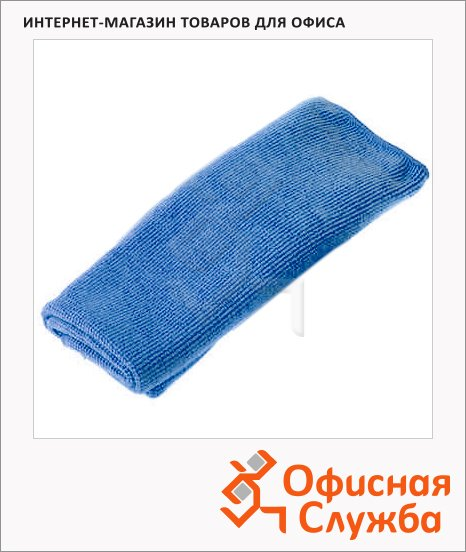 Протирочные салфетки Kimberly-Clark WypAll 8395, микрофибра, синие